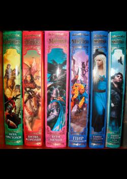 Игра престолов: книги по порядку с краткими описаниями